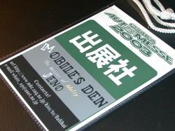 OSAKA AUTO MESSE 2003