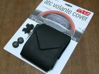 ATC Steering Wheel Cover